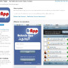 Bahrain App iPhone
